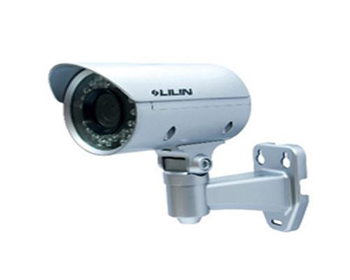 Camera quan sát ES930HP